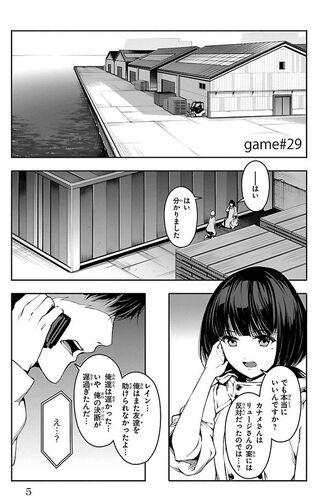 File:Chapter 29.jpg