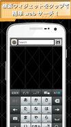 デート・ア・ライブ・Ⅱ検索-簡単操作で話題を検索-無料-GP-05