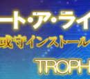 Date A Live: Ars Install/Trophies