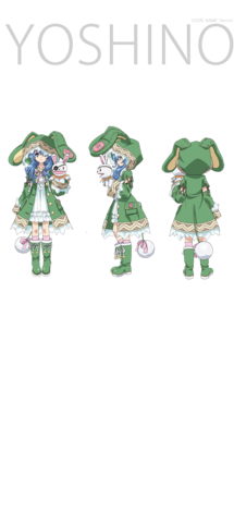 File:Yoshino visual 2.png