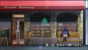 Date-a-live-ep3-screencap-1