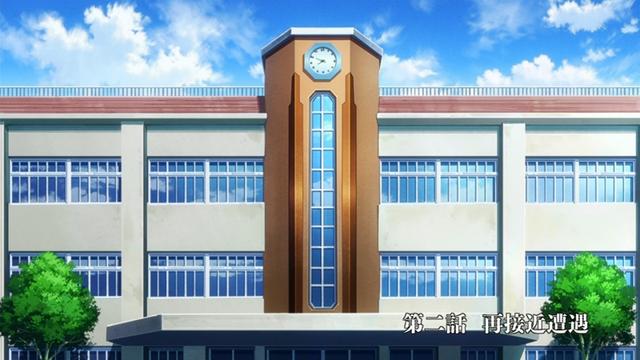 File:Raizen High School.png
