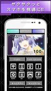 デート・ア・ライブ・Ⅱ電池-サクサク快適電池長持ち-無料-GP-02