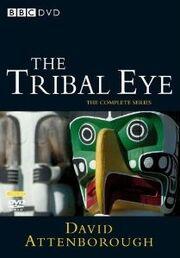 TheTribalEye