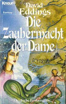 German Queen Sorcery