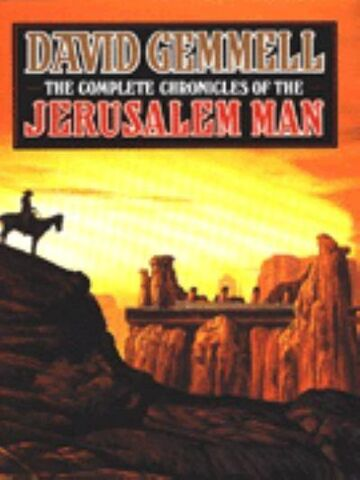 File:The Complete Chronicles of the Jerusalem Man (1995).jpg