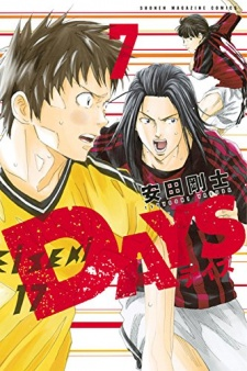 File:Days Volume 7.jpg
