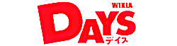 File:Days Wiki.png