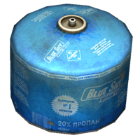Small Gas Canister