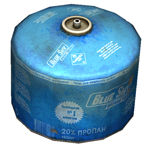 File:Small Gas Canister.png