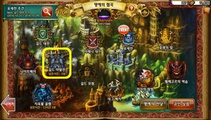Kr patch guild plunder honor gorge location