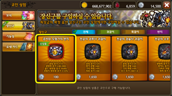 Kr patch gold xp accessory