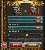 Kr patch locking option release