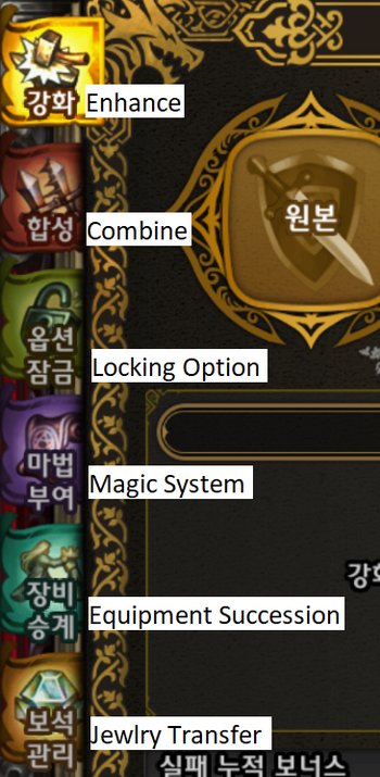 Korean hub equipment menu