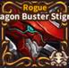 Dragon Buster frame.png