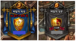 Kr patch guild plunder comparison