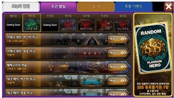 Kr patch weekly to do ui revamp