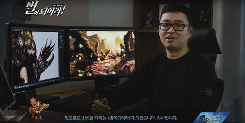 Kr patch youtube 3rd anniversary