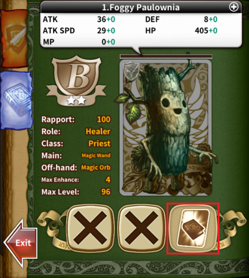 Fichier:Skill Card location.png