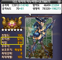Kr patch ally role