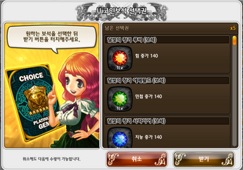 Kr patch selectable U Gems