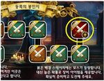 Kr patch dungeon marked essences