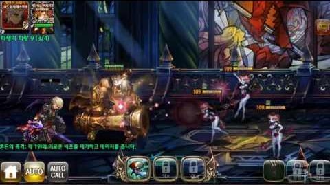 Gigantes Hyperion (Skills)