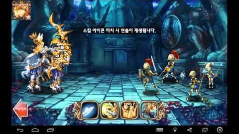 Dark Soul Thanatos (Skills)