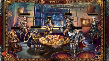 Kr patch character log in inn
