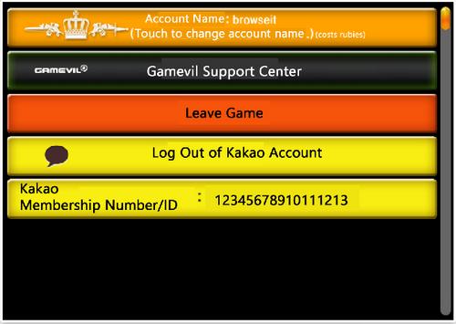 Korean hub game settings 4