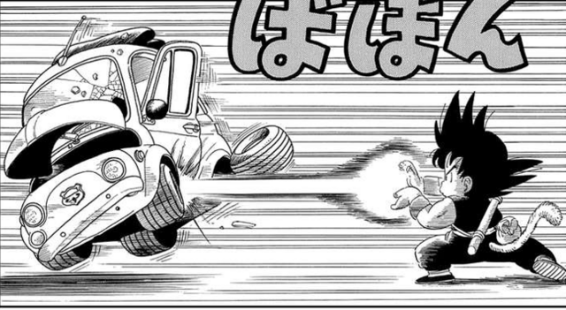 File:Goku'sFirstKamehameha.png