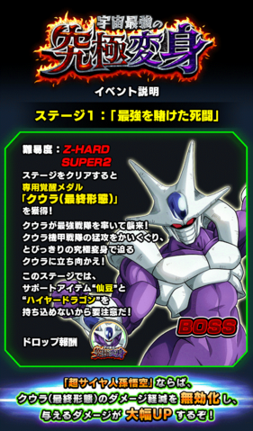 File:News banner event 527.png