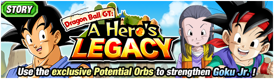 File:News banner event 332 small.png