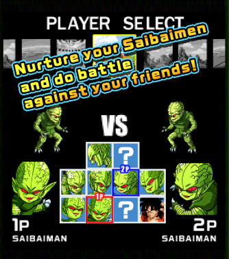 File:Saibai battle 3.png