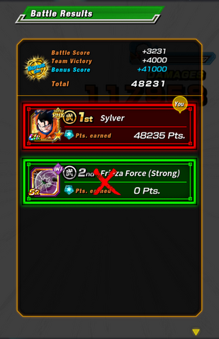 File:DBZDokkanBattle007.png