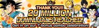 20millions