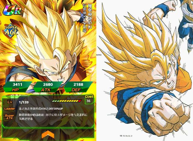 File:Goku SSJ - AGL UR.jpg