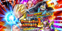 Rare Summon: Dragon Ball Heroes Collaboration Summon