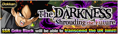 News banner event 518 small