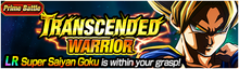 News banner event 601 small
