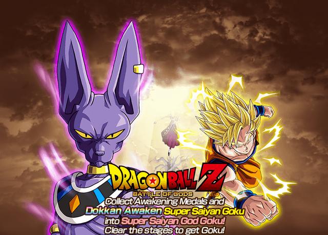 File:Event Battle of gods big.png