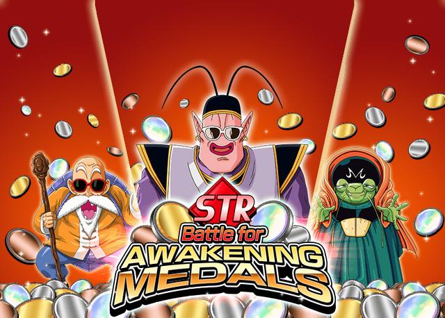 File:Event STR awakening medals.png