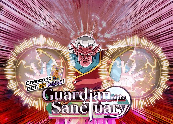 Event Defense person of sanctuary big