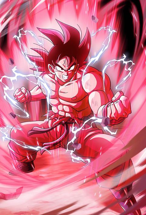 File:Kaioken Goku.png