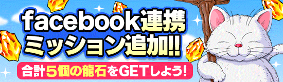 File:News banner facebook 20170711 small.png