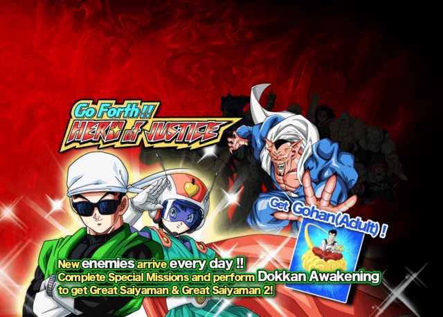 File:Event Go Forth Hero of Justice 5.png