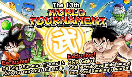 File:Event WT 13 big.png