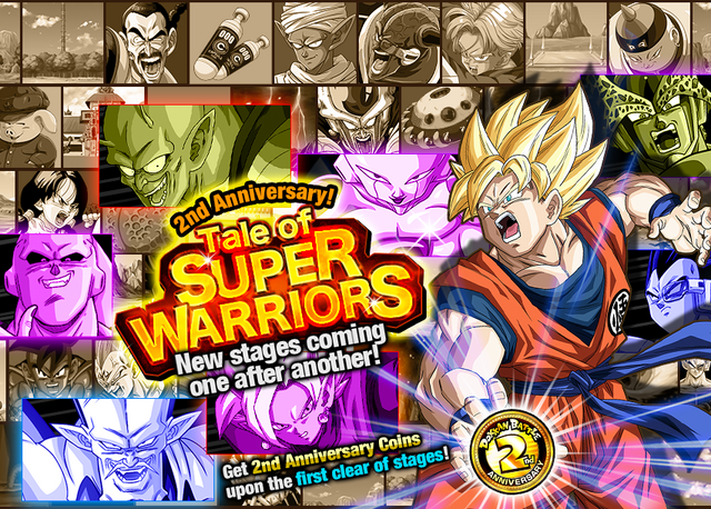 File:Quest top banner 147.png