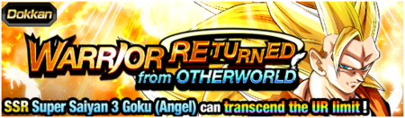 News banner event 528 small