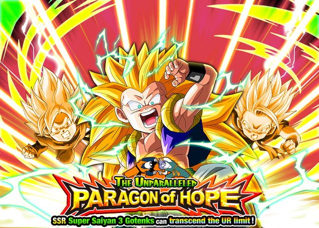 File:Quest top banner 513.png